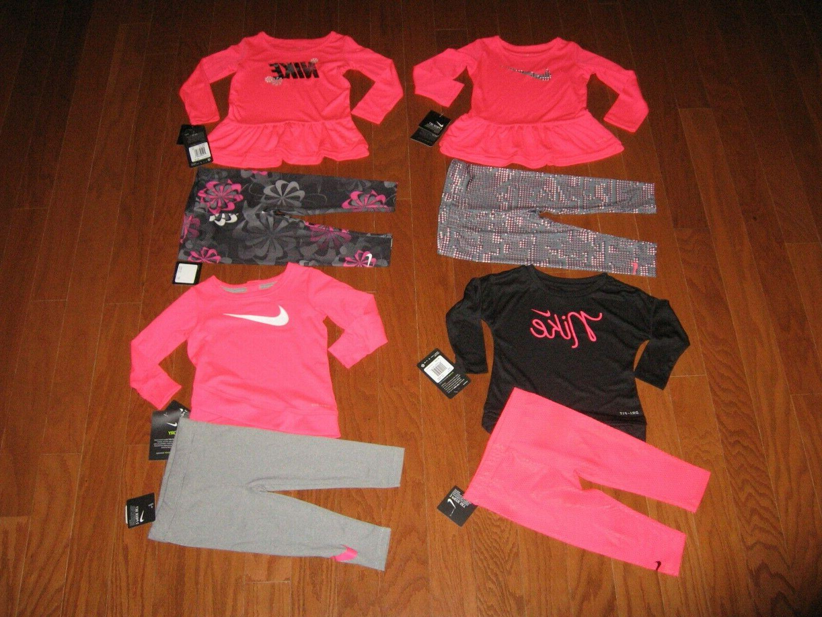 dri fit infant girl 2 pc swoosh